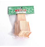 Japanse labels