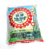Aburakasu fertiliser 550 grams Small grains ± 15mm