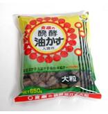 Aburakasu mest 650 gram Kleine korrels ±30mm