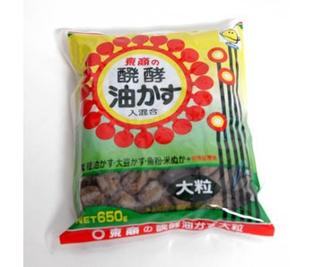 Aburakasu fumier 650 grammes gros granulés ± 30 mm