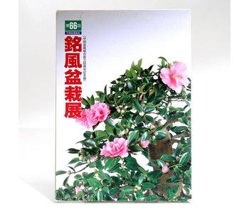 Meifu-ten # 66
