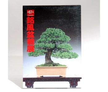 Meifu-ten # 67