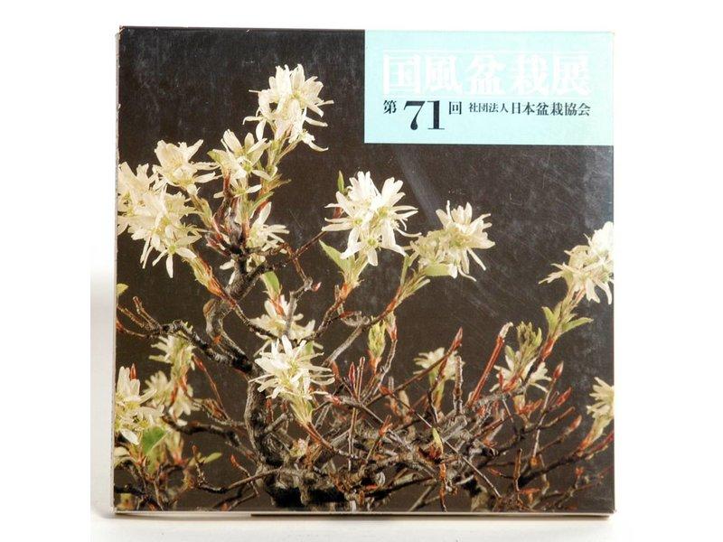 Kokofu-Ten # 71