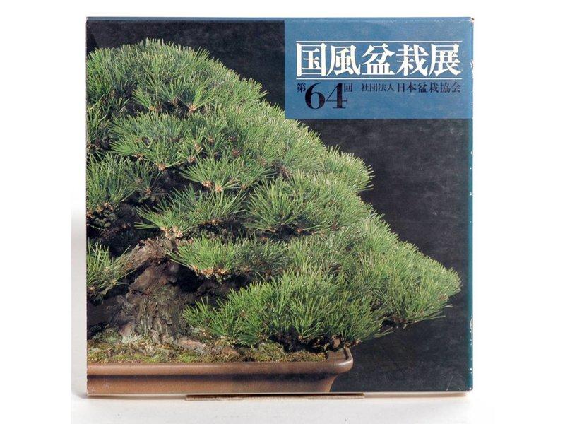 Kokofu-Ten # 64