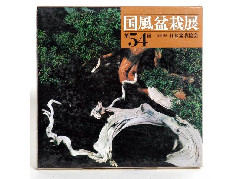 Kokofu-Ten # 54