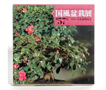 Kokofu-Ten # 57