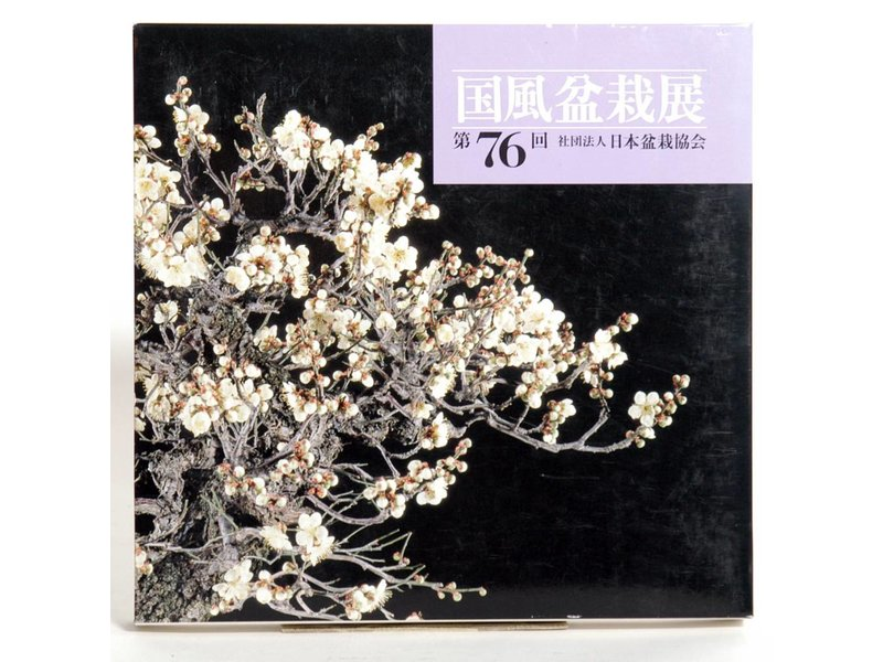 Kokofu-Ten # 76