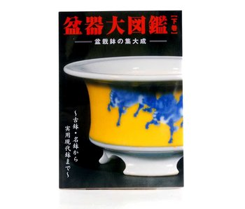 Japanese pottery book # 3