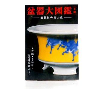 Japans aardewerkboek # 3