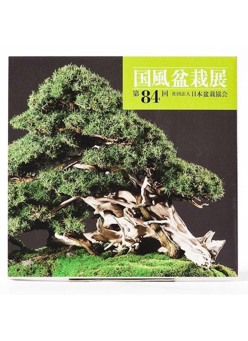 Kokofu-Ten # 84