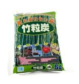 Bambuskohle 5 l.