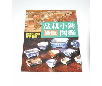 Japanse Topf Buch Withe moderne Keramiker