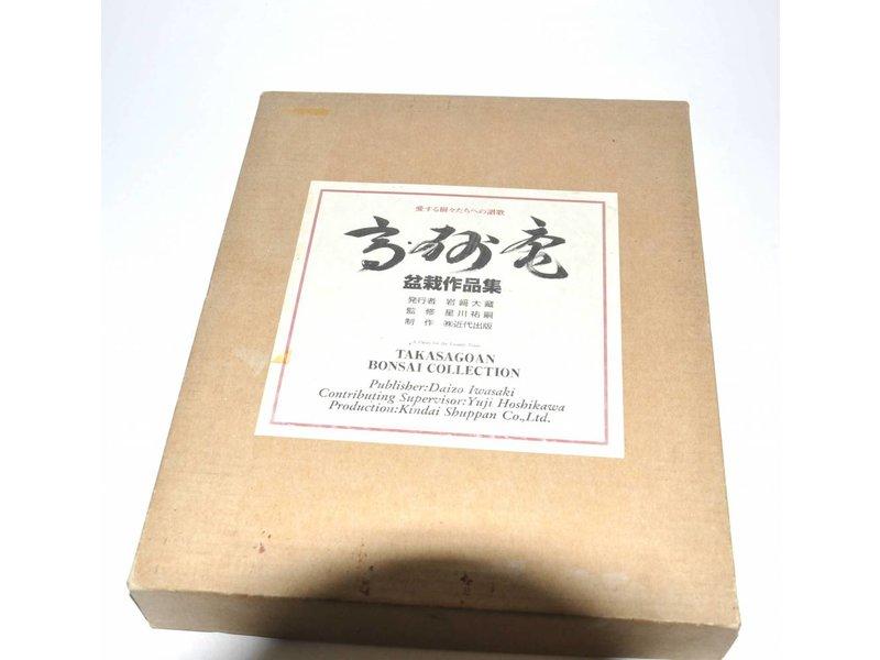 Daizo Iwasaki Takasagoan Bonsai Collection