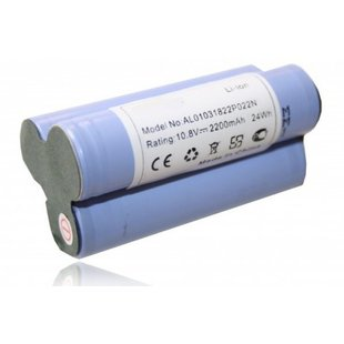 Accu Bosch 10,8V 2200mAh 2.2Ah Li-Ion Replacement 2 607 336863 2 607 336 864 Würth 0700 996