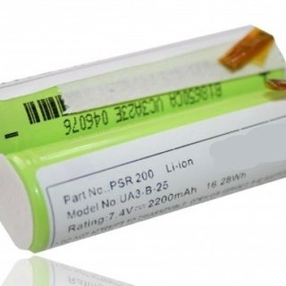 Accu Bosch 7,2v/7,4v 2200mAh 2,2Ah Li-Ion Replacement BST200