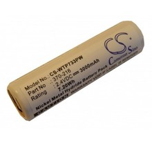 Accu voor Wahl 2,4v 3000mAh 3.0Ah Ni-MH ISO-Tip 7733 Replacement