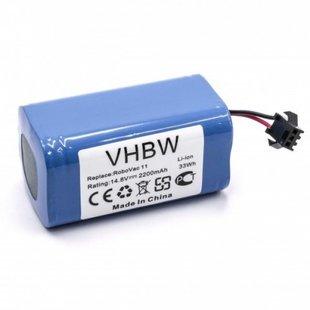 Stofzuigeraccu Saugroboter 14.8V 2200mAh 2.2Ah Li-Ion Replacement 4INR
