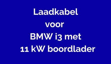 Laadkabel voor BMW i3 met 11 kW boordlader