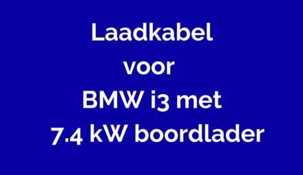 Laadkabel voor BMW i3 met 7.4 kW boordlader