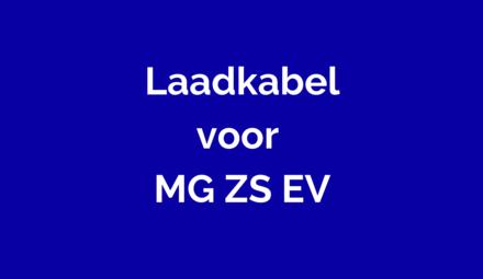 Laadkabel voor MG ZS EV