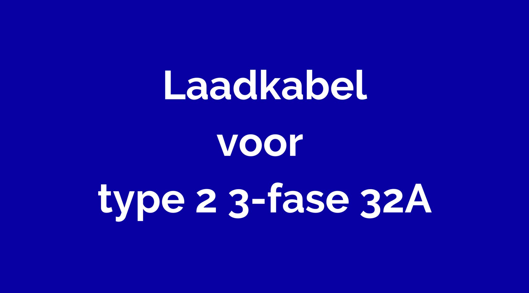 Type 2 Mennekes 3-fase 32A