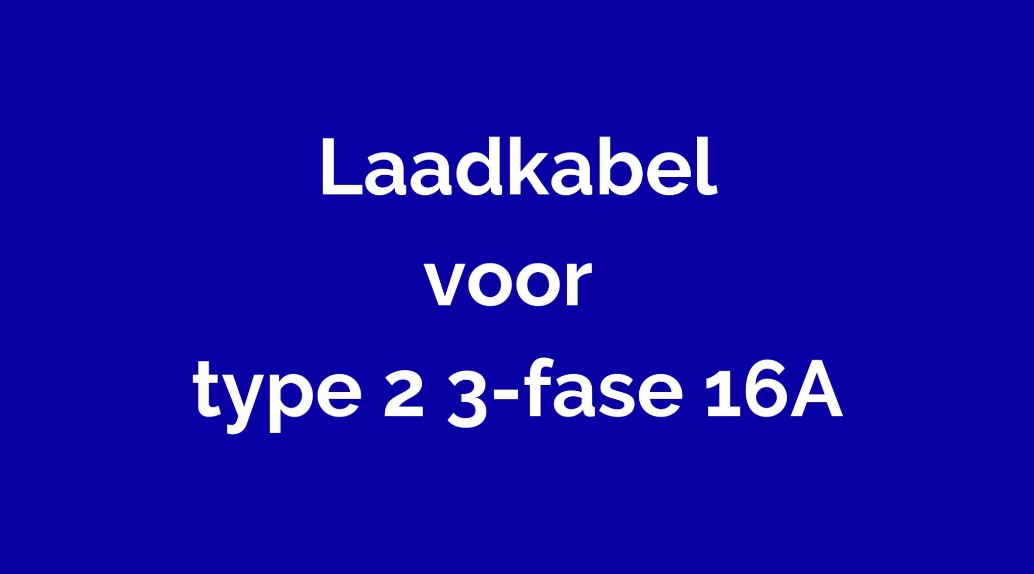 Type 2 Mennekes 3-fase 16A