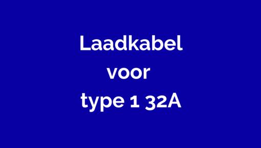 Laadkabels voor type 1 (J1772) 32A voor elektrische auto's