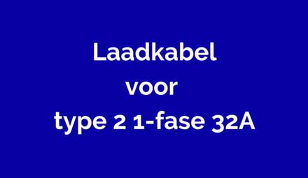Laadkabels voor type 2 1-fase 32A (Mennekes) voor elektrische auto's