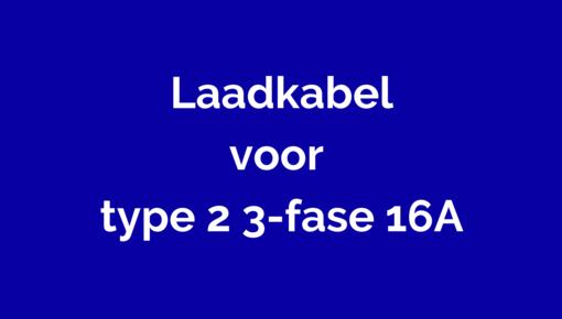 Laadkabels voor type 2 3-fase 16A (Mennekes) voor elektrische auto's