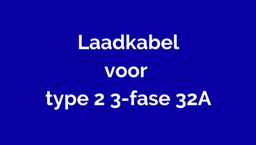 Laadkabels voor type 2 3-fase 32A (Mennekes) voor elektrische auto's