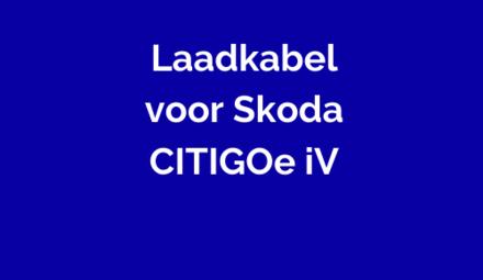 Laadkabel voor Skoda CITIGOe iV