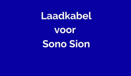 Laadkabel voor Sono Sion