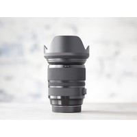 thumb-Sigma 24-105mm f/4.0 DG OS HSM Art (Canon)-3