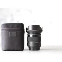thumb-Sigma 17-70mm f/2.8-4 DC Macro OS HSM Contemporary (Canon)-1