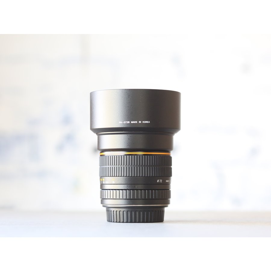 Samyang 85mm f/1.4 aspherical IF (Canon)-2