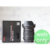 Sigma Sigma 17-50mm f/2.8 EX DC OS HSM (Canon)