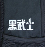 Star Wars Star Wars Darth Vader Face Rugtas Zwart