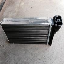 kachel radiateur   peugeot 208 (160818248