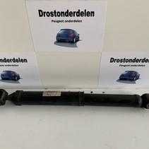 Schokbreker Rechts-achter  9804627180  peugeot 208