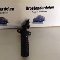 Clutch Cylinder Hydraulic 9809468580 Peugeot 208