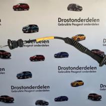 Koppelingskabel Peugeot 206 1.6 (2150AX)