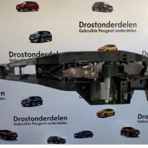 Portiergreep 4 DRS Links-Achter 9672961180 Peugeot 208