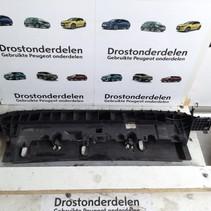 Onder Bumperbalk 9673271680/ 9673857380 Peugeot 208