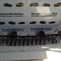 Binnen Bumperbalk Achter 9814492680 Peugeot 3008 II
