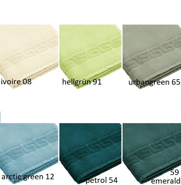 Weseta Switzerland  Weseta Duschvorleger  Dreamflor 28 Farben (ehem.Fischbacher)