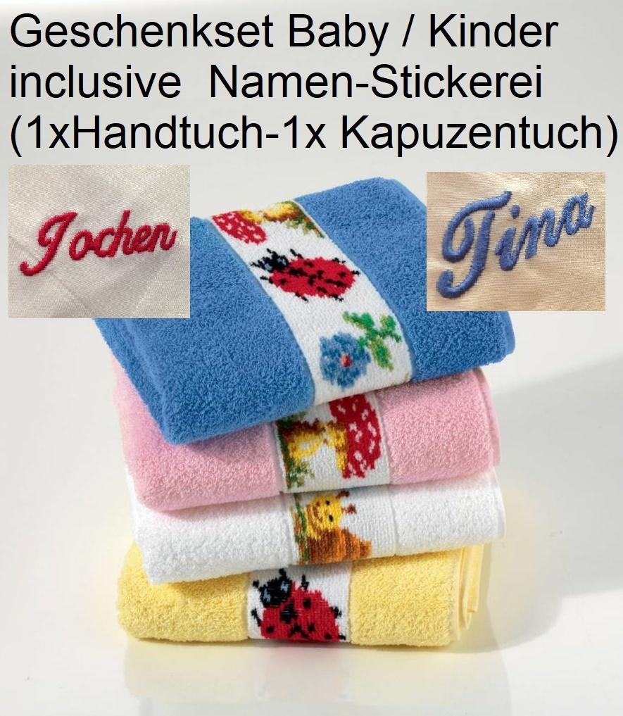 Feiler  Feiler Baby Set mit Stickerei(Set 1Handtuch,Kapuzentuch) inclusive Stickerei