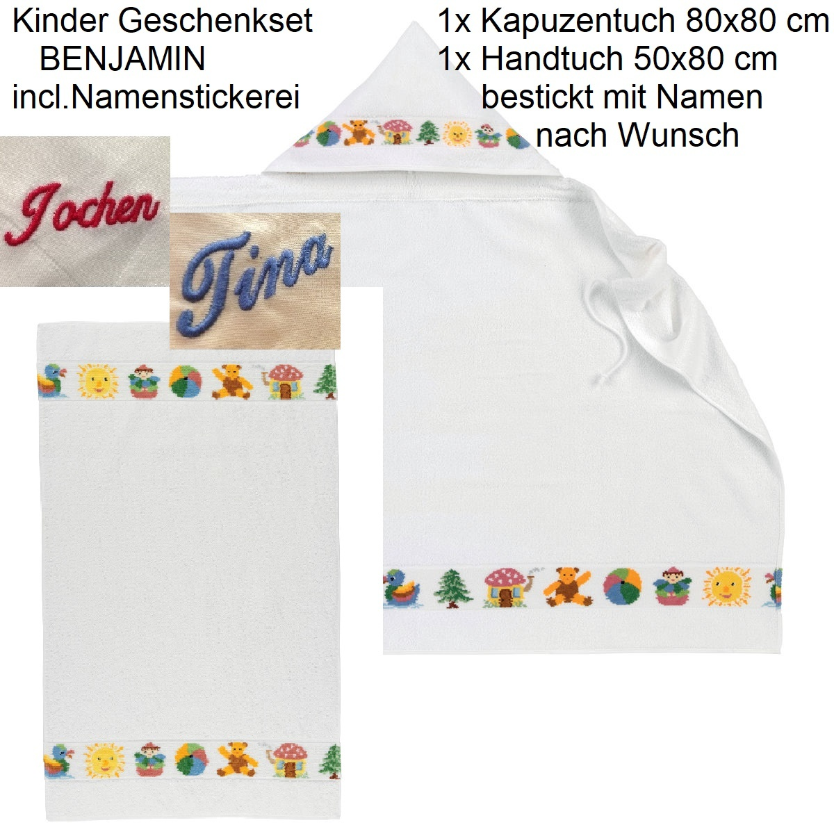 Feiler  Feiler Baby Set mit Stickerei(Set 1Handtuch,Kapuzentuch 80x80) inclusive Stickerei