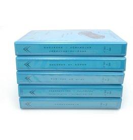 Repair manuel reproductie SM 5 tomes