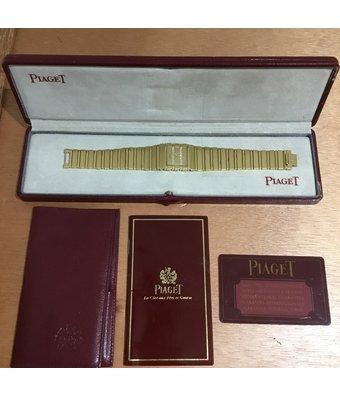 Piaget Polo 7131C701OCC