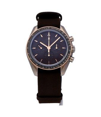Omega Horloge Speedmaster 42mm Moonwatch 45th Anniversary Apollo 11 311.62.42.30.06.001OCC